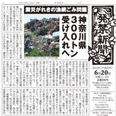 5号 6/20発行 オトナ買い