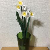 和紙の花 水仙2本