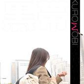 [DVD]黒帯〜KUROWOBI〜
