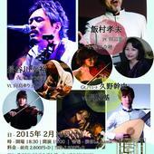 「雪色の風景1」コンサートチケット