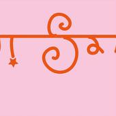 ツユリサナ:マフラータオル 2015【数量限定】