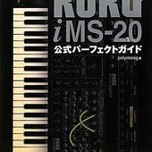 KORG iMS-20公式パーフェクトガイド / polymoog