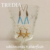 coral×beads×starfish charm pierce