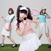 【CD】Kit Cat「SCRATCH YOU!」(初回限定・イヴ盤)