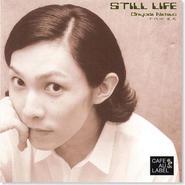 千代田夏夫『STILL LIFE』