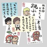 35th記念ポストカードA(5枚組み)