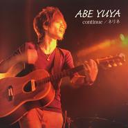 single「continue/ネリネ」