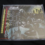 "Barbatos ""Street metal gig in Ikebukuro !"" Live CD"