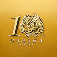 10周年記念パンフレット
