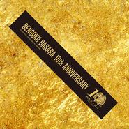 10周年記念マフラータオル