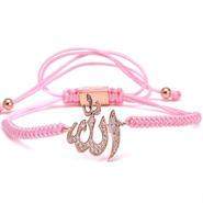IL color bracelet