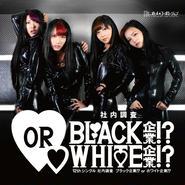【CD】オトメ☆コーポレーション/『社内調査~BLACK企業orWHITE企業』タイプB