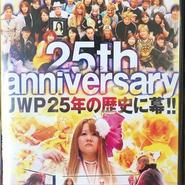 JWP25anniversary
