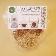 ひしおの糀(あけぼの大豆・豆麹使用)