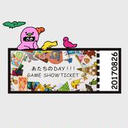 8月26日(土)あだちのDAY!!!GAME SHOW TICKET