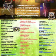 【DVD】A+Big Party!!! in Tokyo 2014.10.26@ZenBoo
