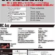 [DVD]A+Bounen Party!!!2014.12.28@cafe ATLANTIS