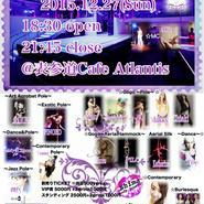 A+Bounen Party!!!2015.12.27(Sun) @表参道Cafe Atlantis
