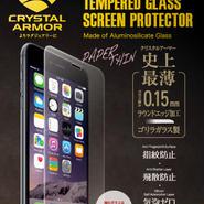【iPhone7 Plus】PAPER THIN ラウンドエッジ強化ガラス 0.15mm for iPhone7 Plus