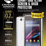 【API-CATR003】 CRYSTAL ARMOR LUXURY EDGE 0.2mm Full Flat Tempered Glass Screen & Back Protector for Xperia Z1f(compact) 【 for outside of Japan only】