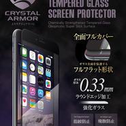 クリスタルアーマー® ラウンドエッジフルフラット for iPhone 6 Plus / 6s Plus