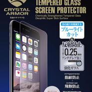 【IP6P-25AGB】クリスタルアーマー® プレミアム強化ガラス for iPhone 6 Plus / 6s Plus (0.25mm アンチグレアブルーライトカット)