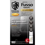 【FDC004】クリスタルアーマー 強化ガラスメンテキット Fusso TabletPC