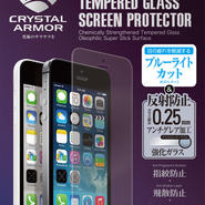 【iPhone SE】クリスタルアーマー® アンチグレア ブルーライトカット 液晶保護 for iPhone SE / 5s / 5c / 5【IPSE-AG001】