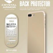 バックプロテクター for iPhone7 Plus