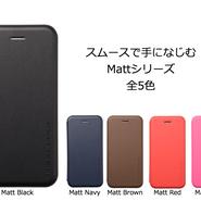 手帳型クラムシェルケース for iPhone 6 Plus / 6s Plus