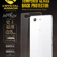 【Xperia™ Z3 Compact 専用】CRYSTAL ARMOR PAPER THIN 背面保護 for XPERIA Z3 Compact(0.15mmゴリラガラス)