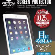 クリスタルアーマー® アンチグレアブルーライトカット for iPad mini ( mini2 / mini3 )