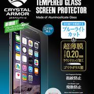 【IP6P-20BLC】クリスタルアーマー® プレミアム強化ガラス for iPhone 6 Plus / 6s Plus (0.20mm ゴリラガラスブルーライトカット)