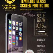 【IP6-15】クリスタルアーマー® プレミアム強化ガラス for iPhone 6 / 6s (0.15mm ゴリラガラス)