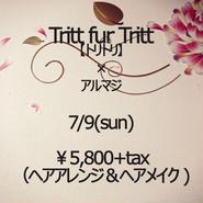 Tritt fur Tritt【トリトリ】7/9(sun)  ¥5,800+tax  フルヘアアレンジ&フルメイク