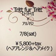 Tritt fur Tritt【トリトリ】7/8(sat)  ¥5,800+tax(フルヘアアレンジ&フルメイク)