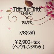 Tritt fur Tritt【トリトリ】7/8(sat)  ¥2,900+tax(ヘアアレンジのみ)