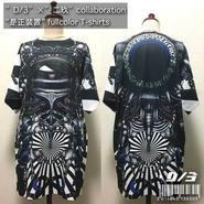 "D/3/ディースリー ""二玖×D/3""コラボ ""是正装置"" フルカラーTシャツ"