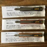 象夏堂×Largo 木製カッター30°(Special Model)