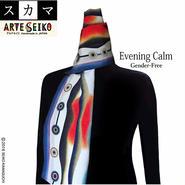 SCAMA【Evening Calm 】スカマ【穏やかな夕べ 】Amazon.co.jpでも販売中