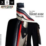SCAMA 【Silent Zone】Type 2fishes 【サイレントゾーン】2匹タイプ
