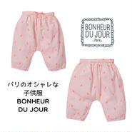 BONHEUR DU JOUR パリの子供服 刺繍入りサルエルパンツ(17017)