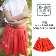 BONHEUR DU JOUR パリの子供服 刺繍入りスカート(17008)