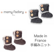 mamy factory ニットベビーブーティ (15001)