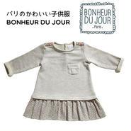 BONHEUR DU JOUR ワンピース(16040)
