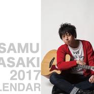 2017年ササキオサムオリジナルカレンダー