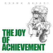 THE JOY OF ACHIEVEMENT(CD)