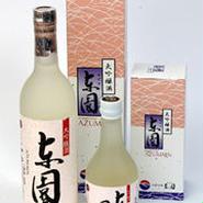 大吟醸酒「東園」