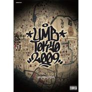 ULTIMATE MC BATTLE - 2009 TOKYO ROUND : AREA DESIGNATED SERIES