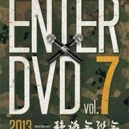ENTER DVD VOL.7